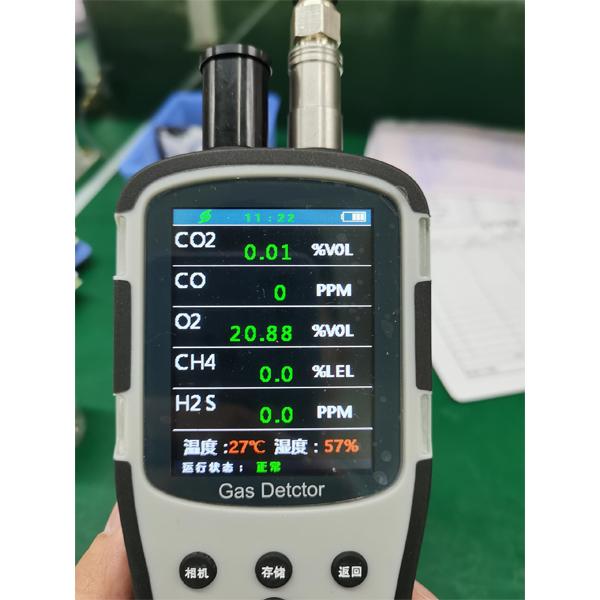 手持式复合气体检测仪