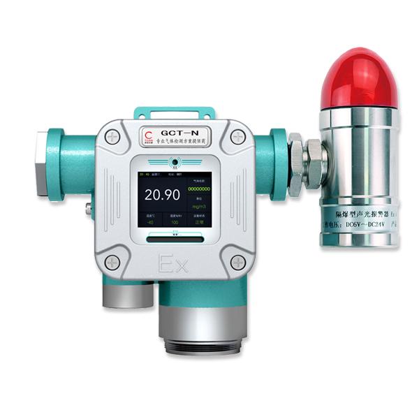 智能型固定式臭氧检测仪-固定式臭氧报警器-臭氧探测器