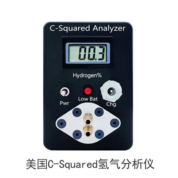 美国C-Squared氢气分析仪-便携式氢气浓度分析仪